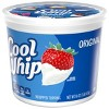 Cool Whip Original Frozen Whipped Topping - 16oz - image 3 of 3