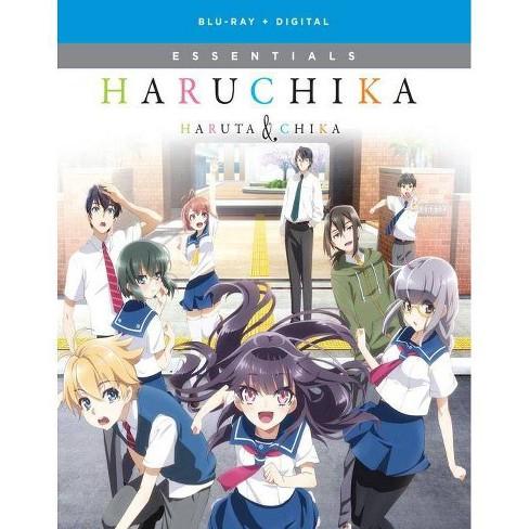 Haruchika: The Complete Series (Blu-ray) - image 1 of 1