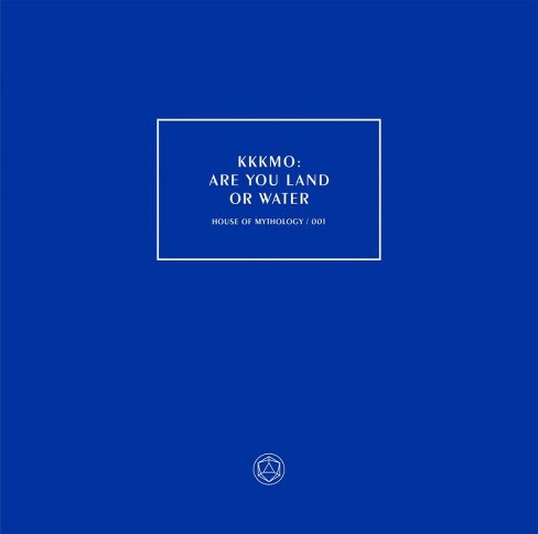 Kitchie kitchie ki m - Are you land or water (Vinyl) - image 1 of 1