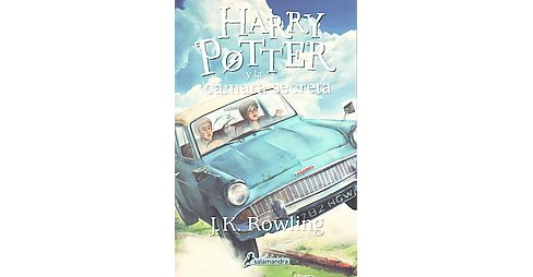 Harry Potter y la camara secreta/ Harry Potter and the Chamber Of Secrets (Paperback) (J. K. Rowling) - image 1 of 1
