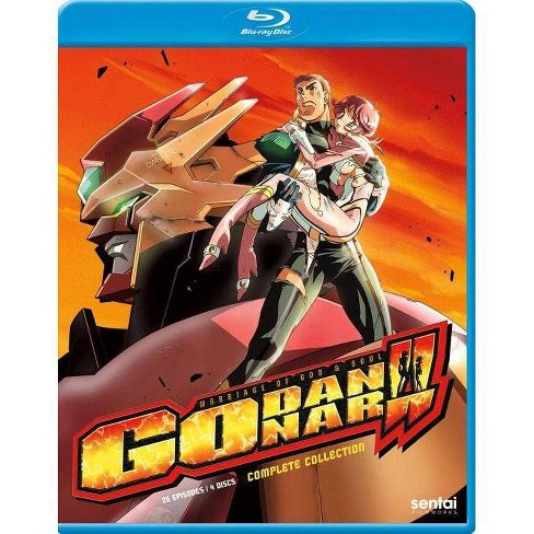 Godannar: The Complete Collection (Blu-ray) - image 1 of 1