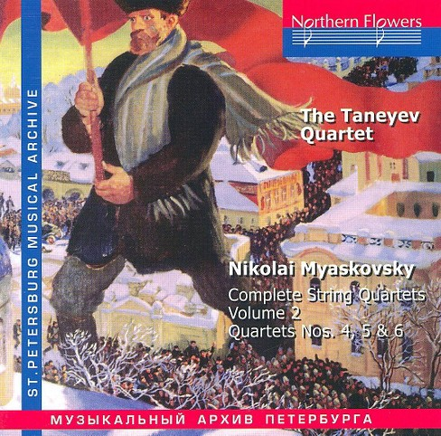Taneyev Quartet - Miaskovsky:Complete String Qts Vol 2 (CD) - image 1 of 1