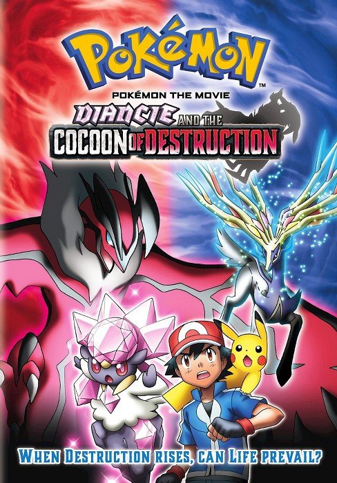 Pokemon the Movie: Diancie and the Cocoon of Destruction (dvd_video) - image 1 of 1