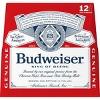 Budweiser Lager Beer - 12pk/12 fl oz Bottles - image 3 of 3