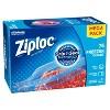Ziploc Freezer Quart Bags - image 3 of 4