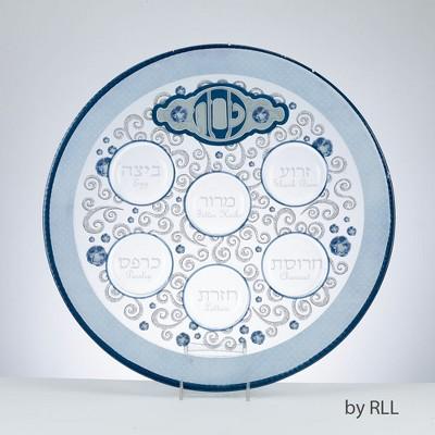 "Rite Lite 12"" Elegant Glass Passover Seder Round Plate - Blue/Gray"