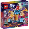 LEGO Trolls World Tour Volcano Rock City Concert Building Kit 41254 - image 4 of 4