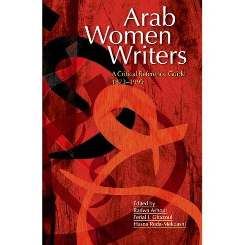Arab Women Writers - (Hardcover) - image 1 of 1