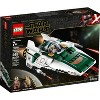 LEGO Star Wars: The Rise of Skywalker Resistance A-Wing Starfighter 75248 Advanced Collectible Starship Model Building Kit 269pc - image 4 of 4