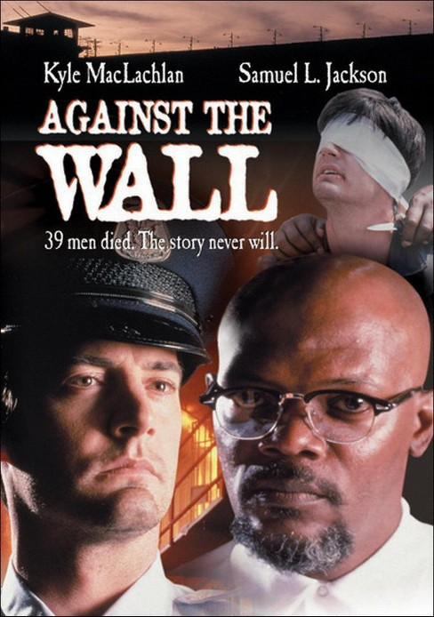 Against the wall (DVD) - image 1 of 1