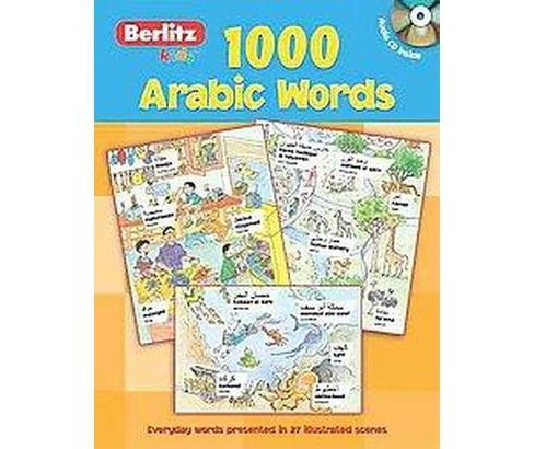 1000 Arabic Words (Bilingual) (Paperback) - image 1 of 1