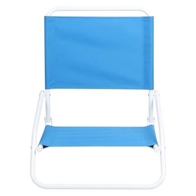 Sand Beach Chair - Blue - Evergreen