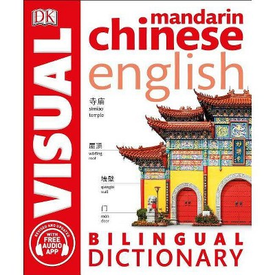 Mandarin Chinese-English Bilingual Visual Dictionary - (Paperback)