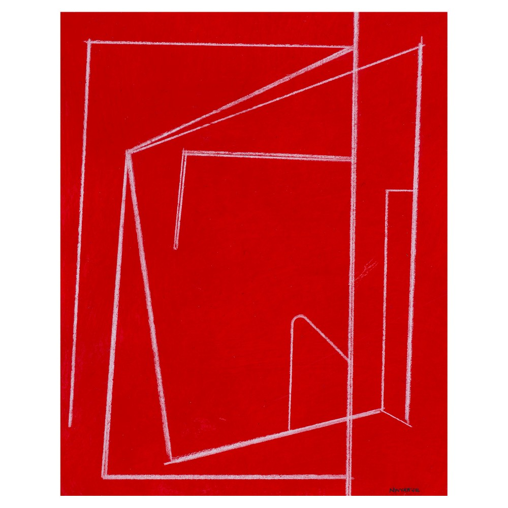 Red Prints II Unframed Wall Canvas Art - (24X30), Multi-Colored