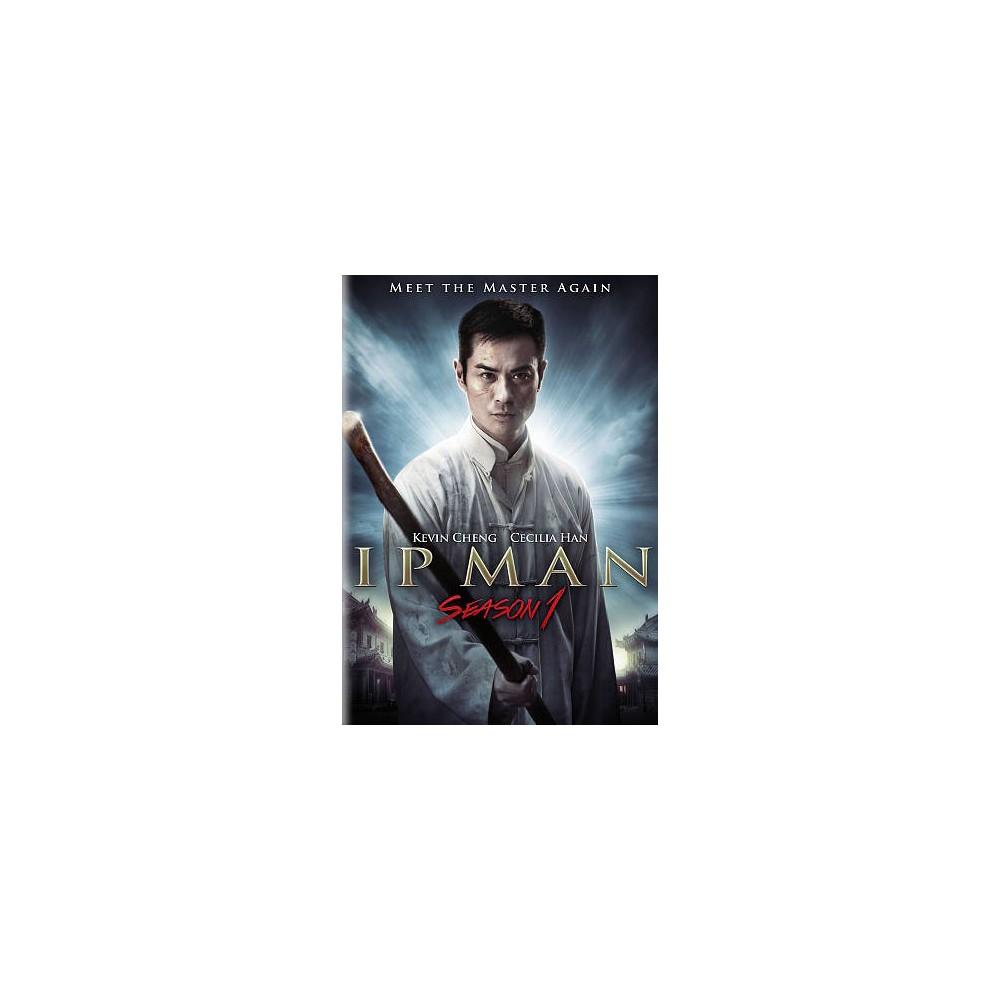 Ip Man:Season 1 (Dvd), Movies