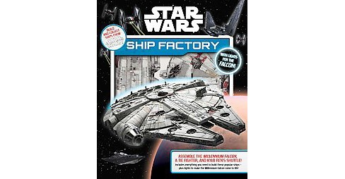 Ship Factory (Paperback) (Daniel Wallace) - image 1 of 1
