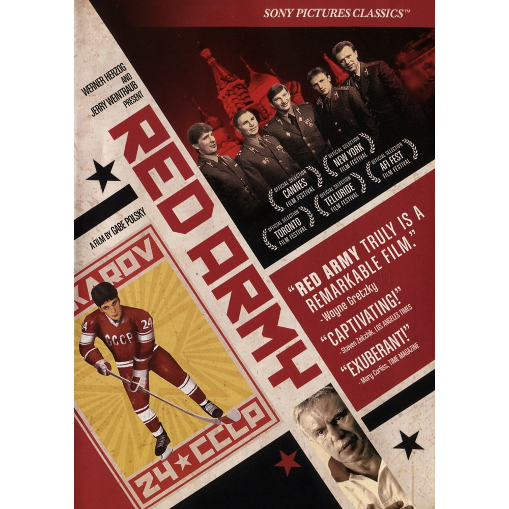 Red Army (Dvd), Movies