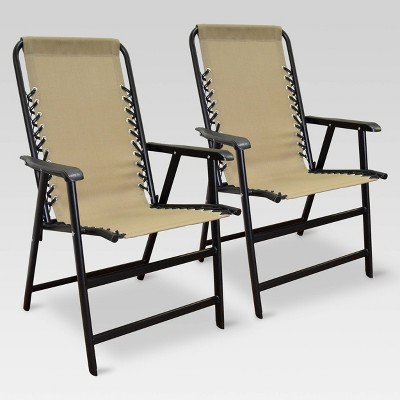 2pk Outdoor Patio Suspension Folding Chair Beige - Caravan