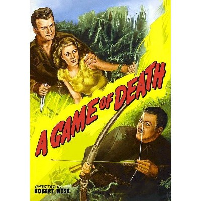 A Game Of Death (DVD)(2017)