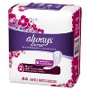 Always Discreet Incontinence and Postpartum Liners - Very Light Absorbency - Long Length - 44ct - image 4 of 4