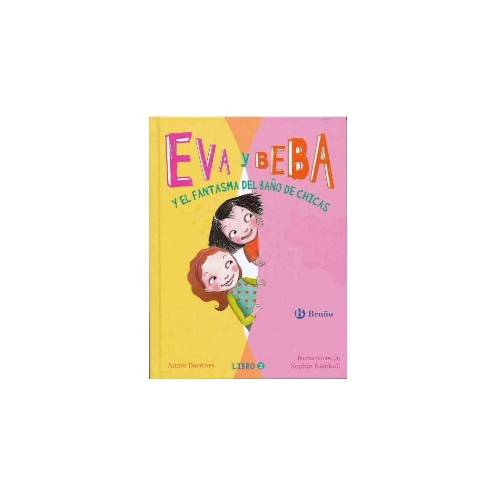 Eva y Beba y el fantasma del baño de chicas / Ivy and Bean and the Ghost that Had to Go (Hardcover)