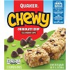 Quaker Chewy Chocolate Chip Granola Bars - 8ct - image 2 of 4