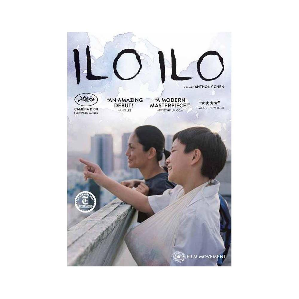 Ilo Ilo (DVD)(2014) movies Best