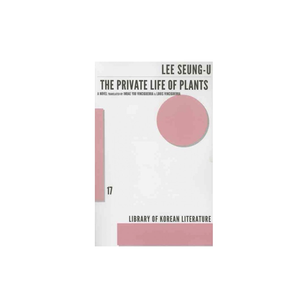 Private Life of Plants (Paperback) (Lee Seung-u)