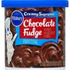 Pillsbury Creamy Supreme Chocolate Fudge Frosting - 16oz - image 2 of 4