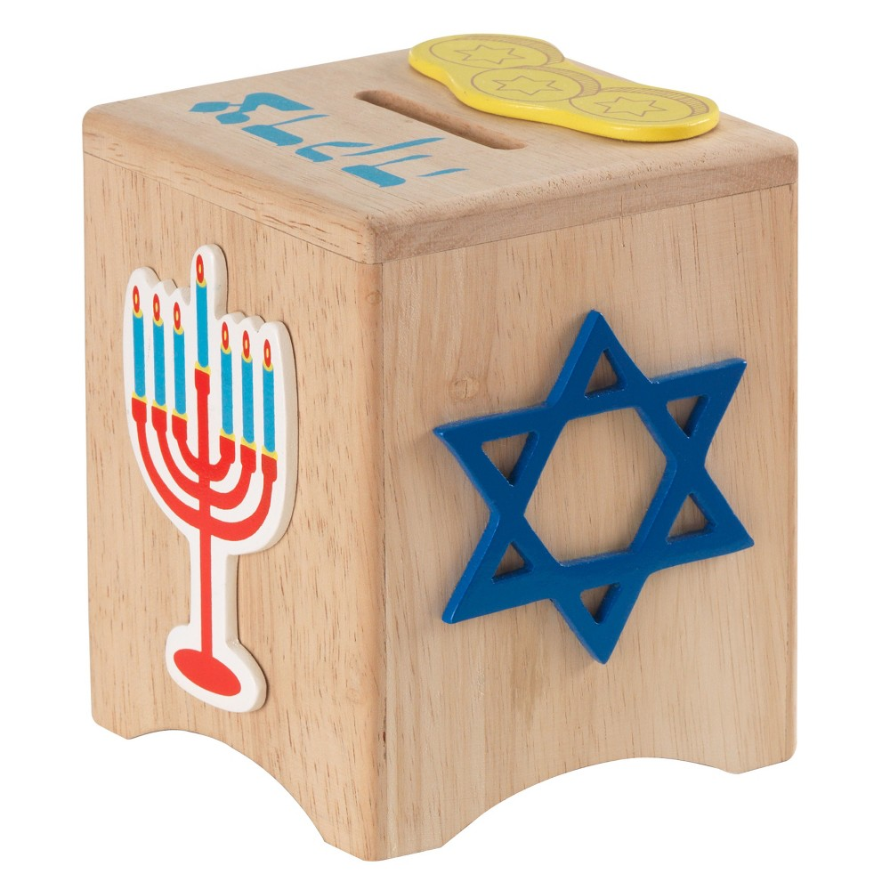 KidKraft Tzedakah Box, Cooking and Dining Toys