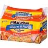 Maruchan Ramen Noodle Soup Chicken - 6pk - image 3 of 3
