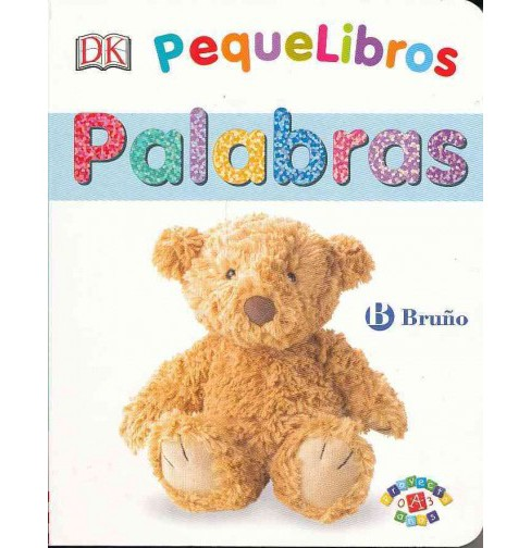 Pequelibros palabras / My First Words (Hardcover) - image 1 of 1