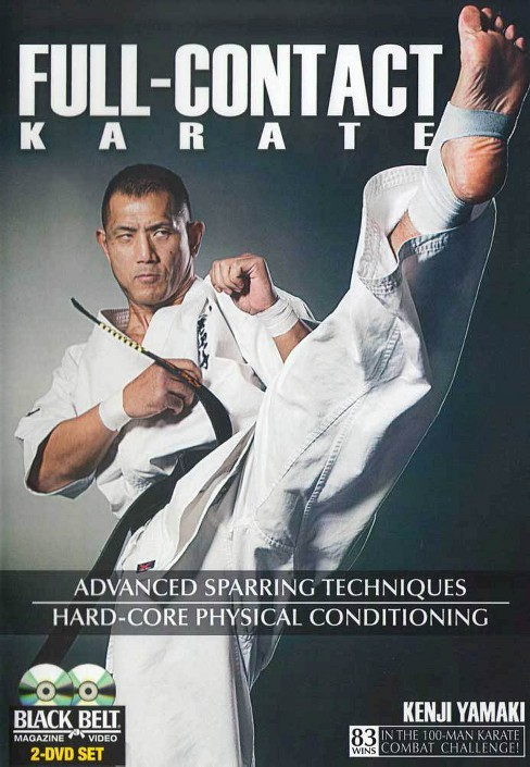 Full contact karate (DVD) - image 1 of 1