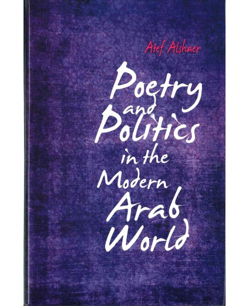 Poetry and Politics in the Modern Arab World (Hardcover) (Atef Alshaer) - image 1 of 1
