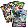 Pokemon Trading Card Game Evolution Celebration Fall Tin featuring Glaceon-GX - image 2 of 3