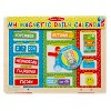 Melissa & Doug My First Daily Magnetic Calendar - image 4 of 4