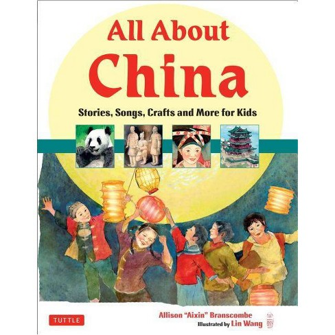 All about China - by  Allison Branscombe (Hardcover) - image 1 of 1