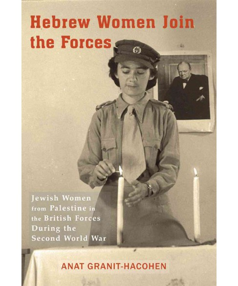 Hebrew Women Join the Forces : Jewish Women from Palestine in the British Forces During the Second World - image 1 of 1