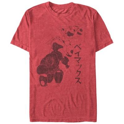 Men's Big Hero 6 Baymax T-Shirt