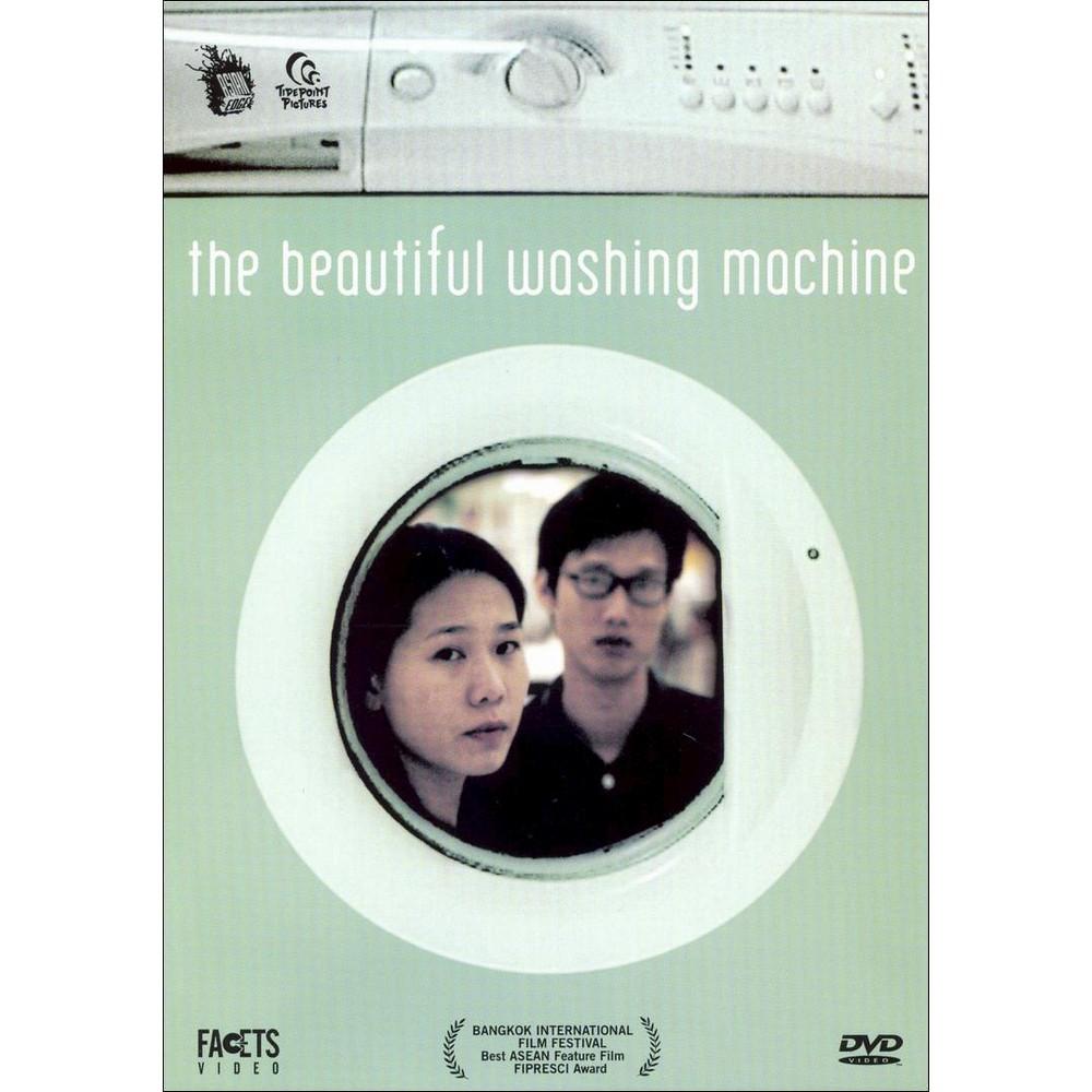 Beautiful Washing Machine (DVD) Beautiful Washing Machine (DVD)