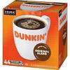 Dunkin' Original Blend, Medium Roast Coffee, Keurig K-Cup Pods - 44ct - image 2 of 4