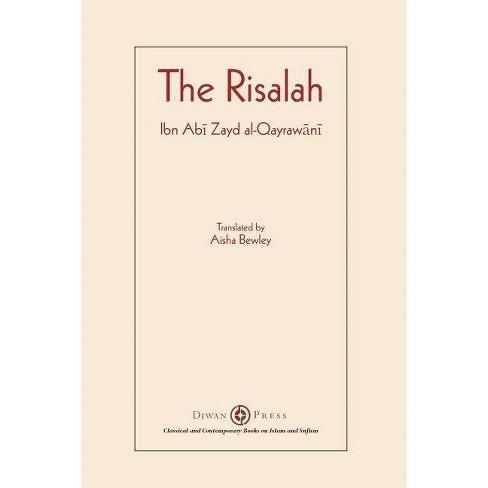Risalah - by  Ibn Abi Zayd Al-Qayrawani (Paperback) - image 1 of 1