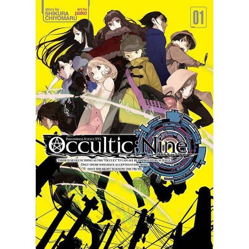 Occultic;nine (Light Novel) Vol. 1 - (Occultic;nine, 1) by  Chiyomaru Shikura (Paperback) - image 1 of 1