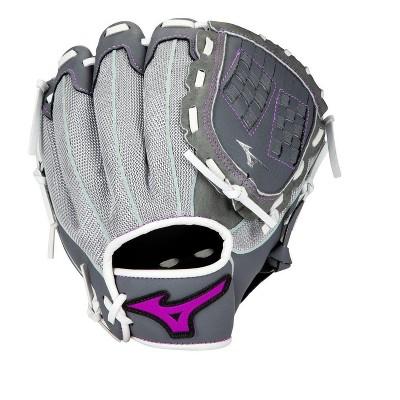 "Mizuno Prospect Finch Series Youth Softball Glove 10"""