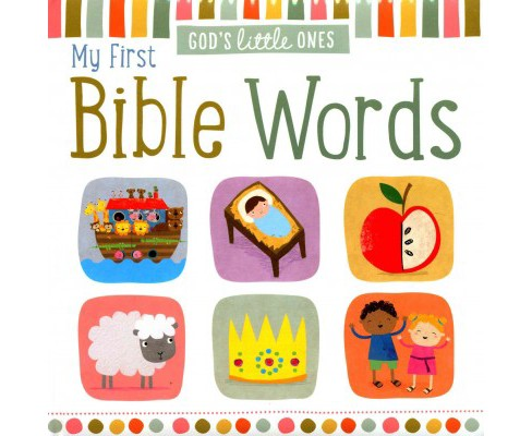 My First Bible Words (Hardcover) - image 1 of 1