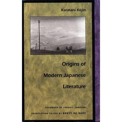 Origins of Modern Japanese Literature - (Post-Contemporary Interventions) by  Kojin Karatani (Paperback) - image 1 of 1