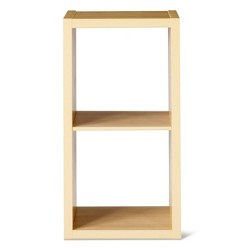 "13"" 2 Cube Organizer Shelf - Threshold™"