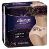 Always Discreet Boutique Incontinence & Postpartum Underwear for Women - Maximum Absorbency - Small/Medium - 12ct - image 4 of 4