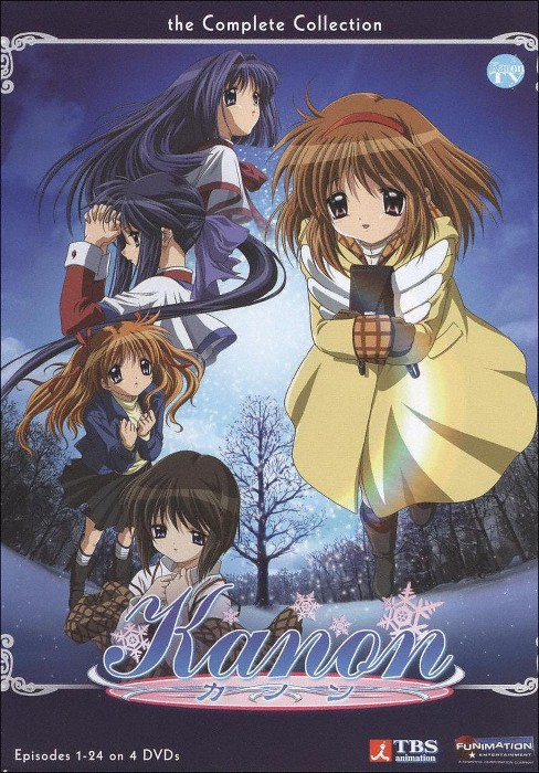 Kanon:Complete box set (DVD) - image 1 of 1
