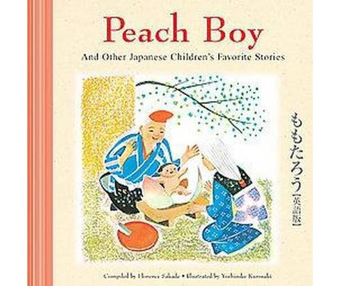 Peach Boy and Other Japanese Children's Favorite Stories (Hardcover) - image 1 of 1